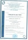 """аватар: ООО ГК """"СтройЭкоИндустрия"""""""
