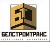 аватар: БелСтройТранс